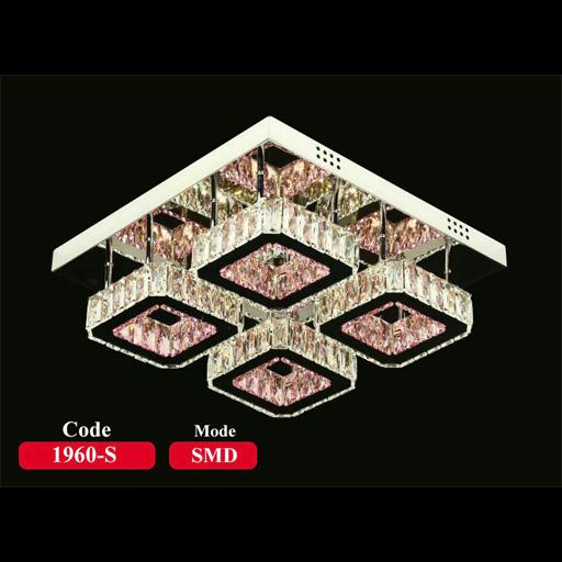 لوستر سقفی SMD (کد: S-1960) |